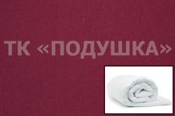 Купить бордовый трикотажный пододеяльник в Красноярске